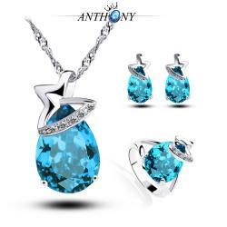 安东尼首饰 托帕石 个性水滴锆石 进口蓝水晶三件套装 外贸 994