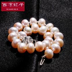 西凉妃子品牌首饰 纯天然无暇馒头圆8.5-9.0mm淡水珍珠手链 粉色925  X010-900
