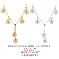 义乌饰品厂家直销 韩国新款时尚动感花朵水晶脚链(胖女士可手链双用) 2831-42