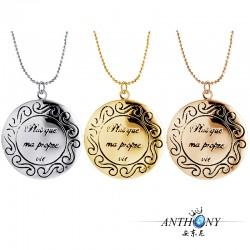 安东尼品牌外贸首饰 复古花纹刻字母圆形相盒可放照片 个性项链 A82-45