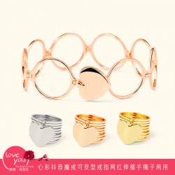 网红爆款可伸缩爱心魔戒时尚抖音同款戒指手镯折叠两用1406- 307