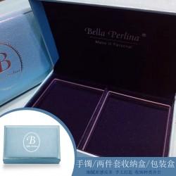 高档绒布盒长方形项链耳环两只装包装盒 精美首饰盒礼品盒 8178-40
