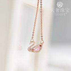 天奢TIANSHE 2021年小红书爆款粉色水晶天鹅项链锁骨链 情人节送女友礼物 T030-138