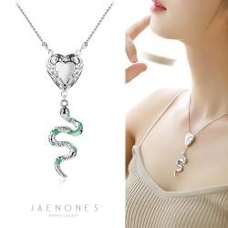 JAENONES嘉诺丝 外贸首饰 桃爱心蛇形吊坠记忆相盒项链 个性潮流 A414-51