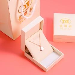 现货礼盒 节日送礼物 手提袋白色质感礼品盒 项链胸针耳环首饰 套装 6059-45